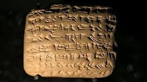 tablets about Babylon